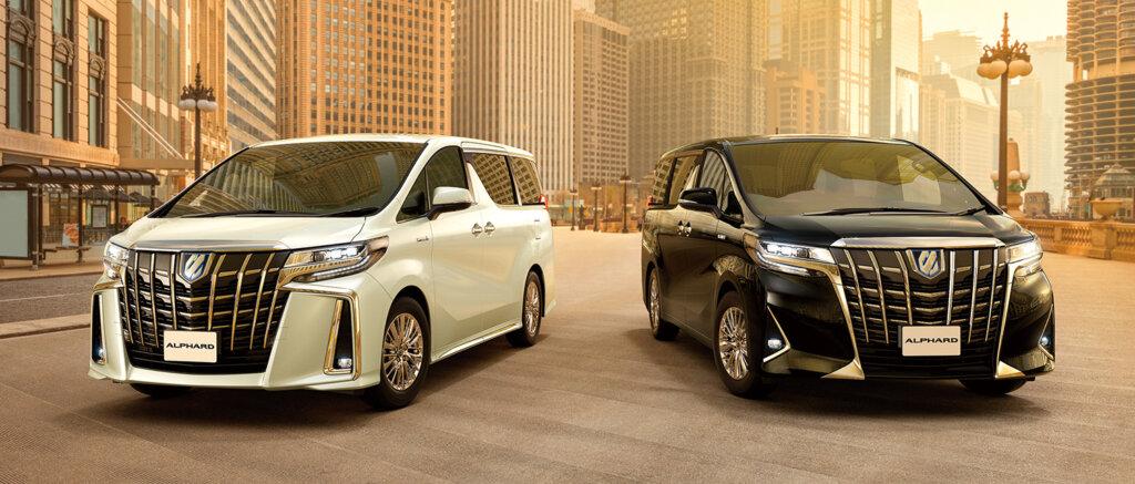 Image of Toyota Alphard