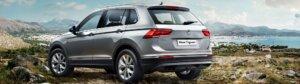 Image of Volkswagen Tiguan