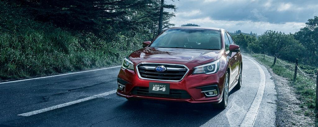 Image of Subaru Legacy B4